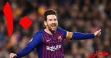 برتیرین فوتبالیست تاریخ رکورد دهمین بیشترین فالوور اینستاگرام