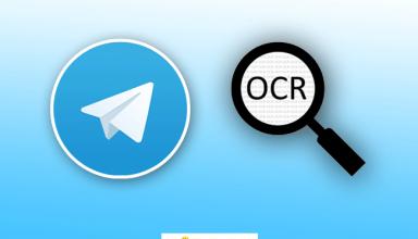 ربات تلگرام تبدیل عکس به متن و نوشته