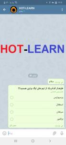 آموزش ساخت نظر سنجی تلگرام بدون استفاده از ربات