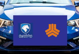 خرید و فروش حواله خودرو ایران خودرو سایپا